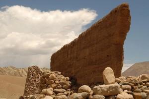 Saspol Fort